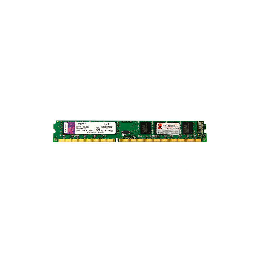 Memória Kingston 4GB DDR3 1333Mhz CL9  KVR13N9S8/4